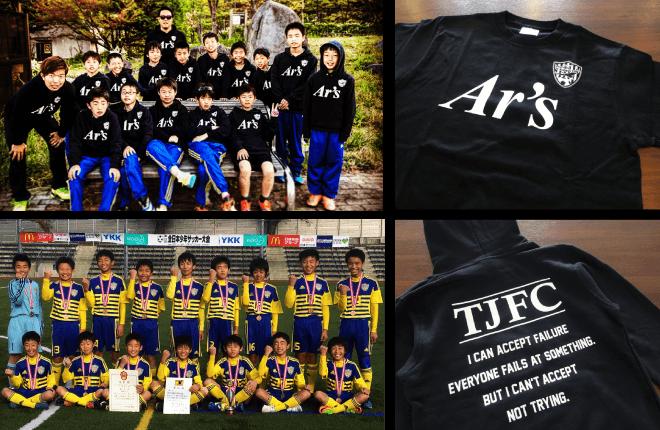 鶴岡Jr Football Club様を応援しています